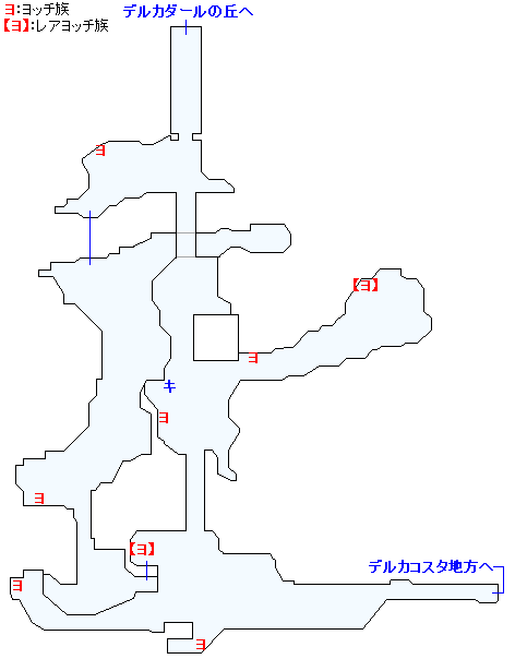 ナプガーナ密林のヨッチ族の出現場所(2Dモード)