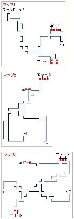 ストーリー攻略マップ・ドールの湖(1)