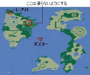 ストーリー攻略マップ・レプリトの場所