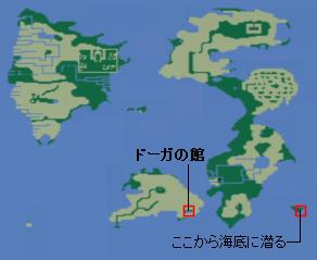 ストーリー攻略マップ・海底洞窟の場所