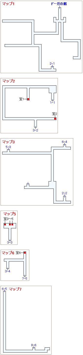 ストーリー攻略マップ・ドーガの洞窟(1)