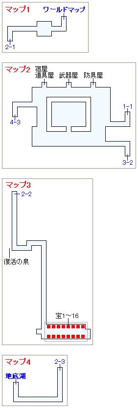 ドワーフの洞窟のマップ画像