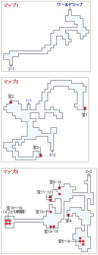 海底洞窟のマップ画像