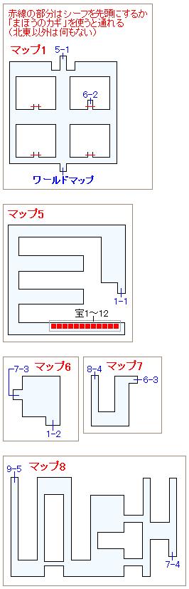 ストーリー攻略マップ・ゴールドルの館(1)