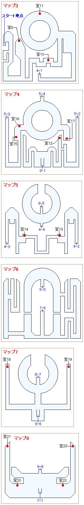 ストーリー攻略マップ・クリスタルタワー(2)