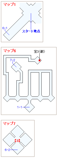 ストーリー攻略マップ・闇の世界(3)