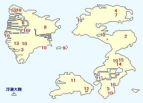 地上世界のマップ画像