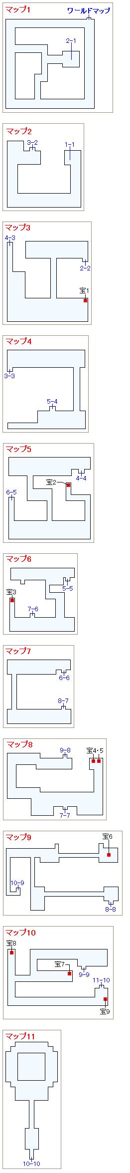 オーエンの塔のマップ画像