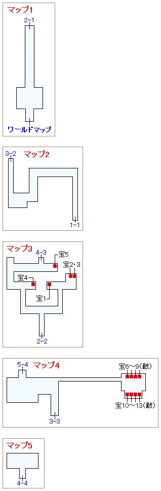 サロニアの地下迷宮のマップ画像