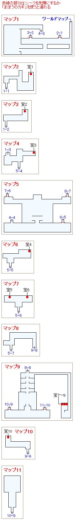 時の神殿のマップ画像