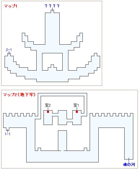 ストーリー攻略マップ・封印の神殿
