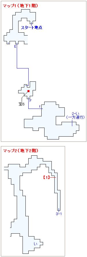 ストーリー攻略マップ・魂の河(3)