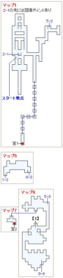 ストーリー攻略マップ・船の墓場(1)