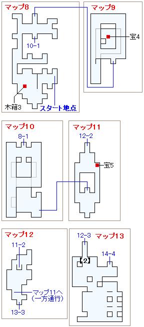 ストーリー攻略マップ・船の墓場(2)