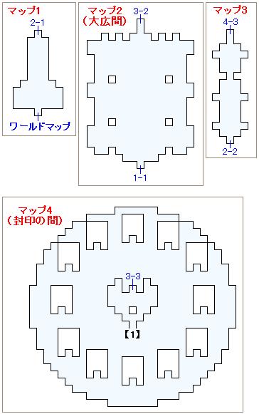 ストーリー攻略マップ・封印城クーザー