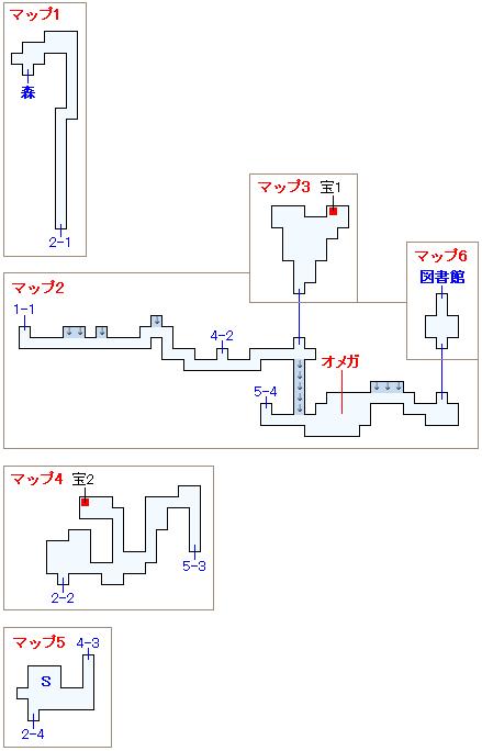 ストーリー攻略マップ・次元の狭間・洞窟