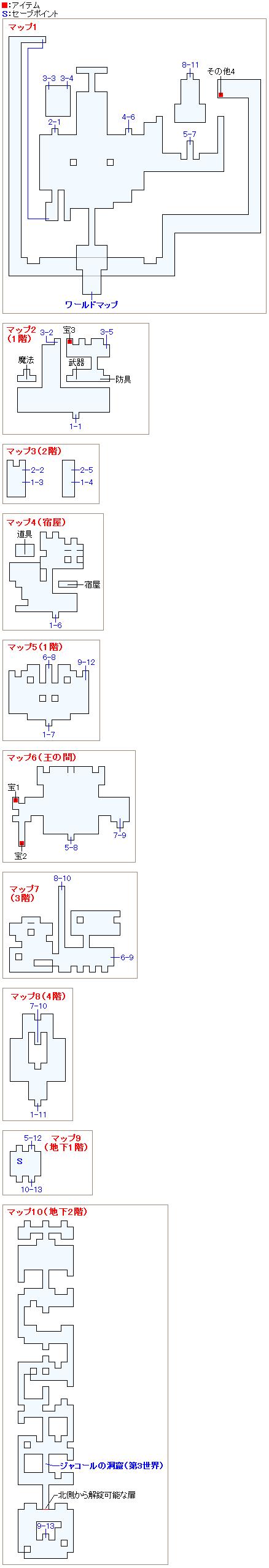 バル城のマップ画像