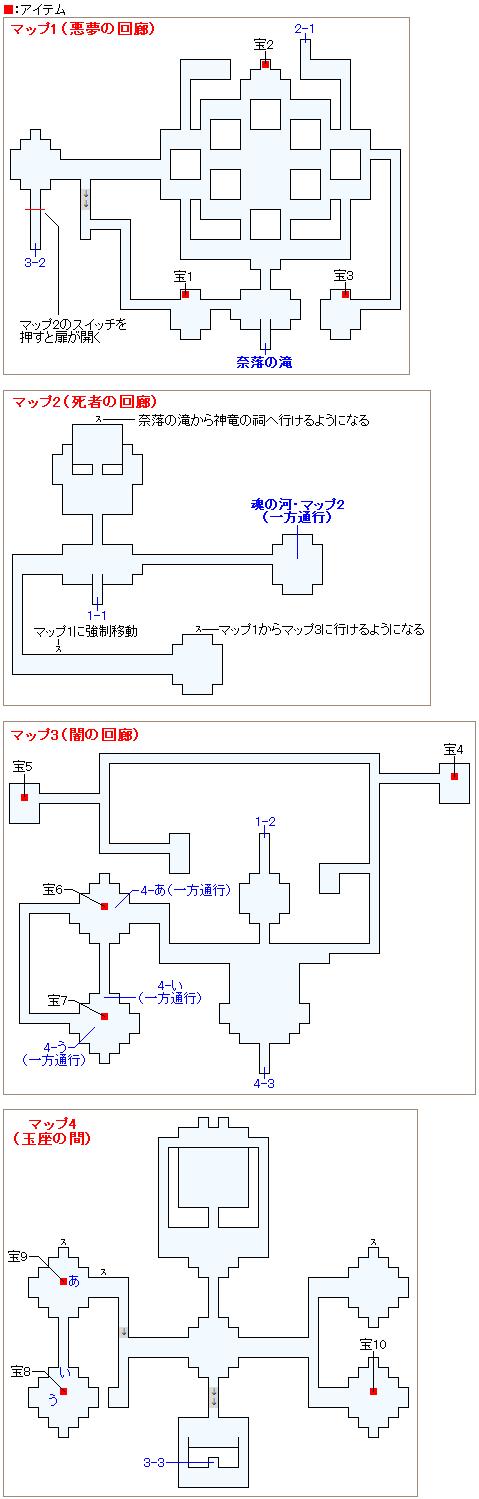 エクストラダンジョン・記憶の墓場のマップ画像