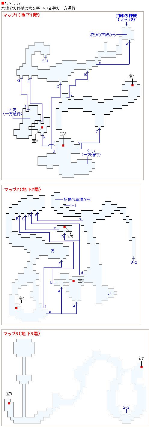 エクストラダンジョン・魂の河のマップ画像