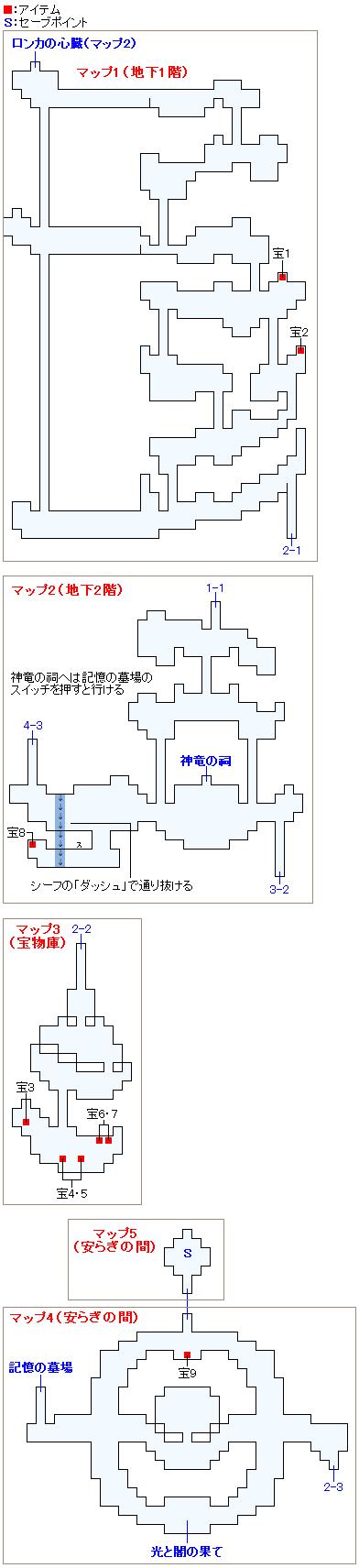 エクストラダンジョン・奈落の滝のマップ画像