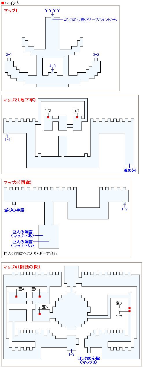 エクストラダンジョン・封印の神殿のマップ画像