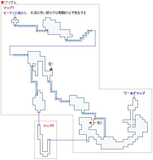 地下大河のマップ画像