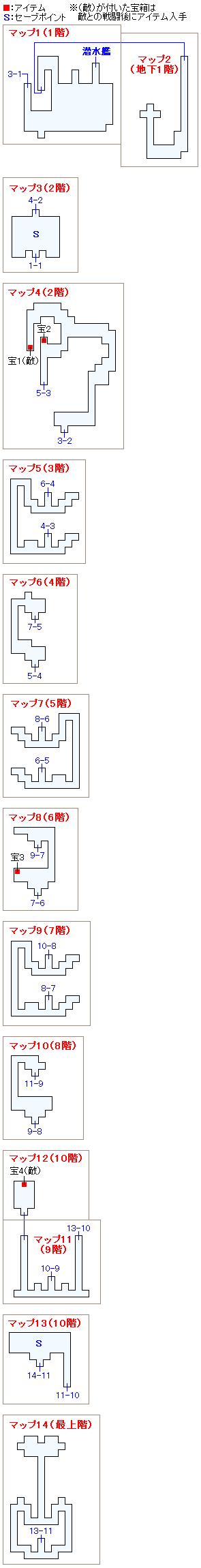 バリアの塔のマップ画像