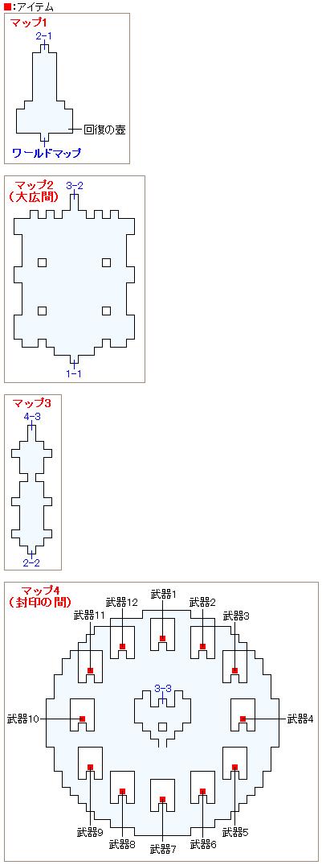 封印城クーザーのマップ画像