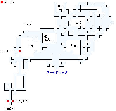 ムーアの村のマップ画像