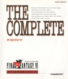 THE COMPLETE ファイナルファンタジー6