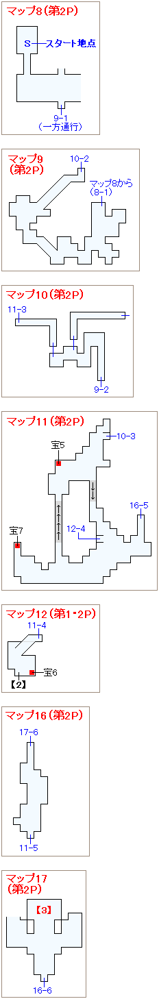 瓦礫の塔攻略チャート・瓦礫の塔マップ画像(3)