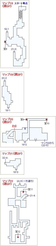 瓦礫の塔攻略チャート・瓦礫の塔マップ画像(5)
