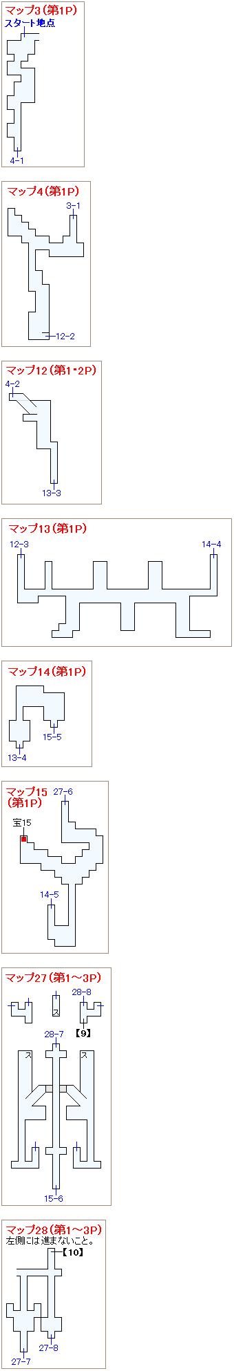 瓦礫の塔攻略チャート・瓦礫の塔マップ画像(8)