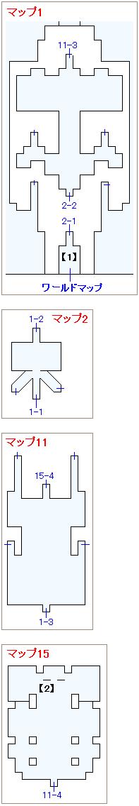 崩壊前チャート1・フィガロ城マップ画像(1)