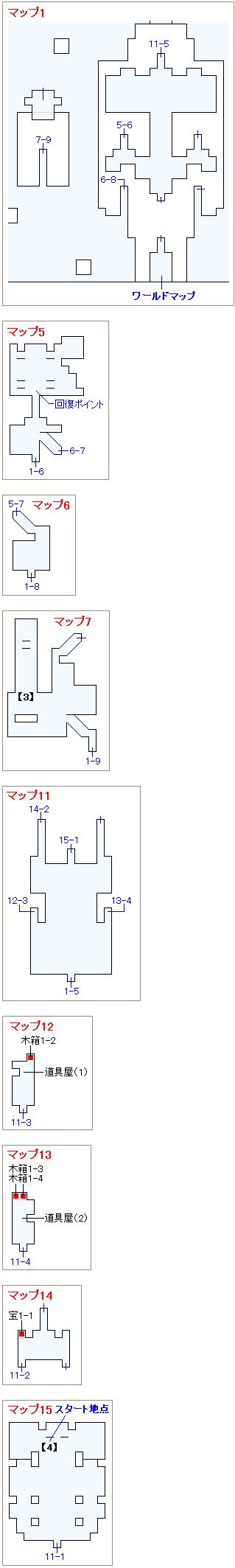 崩壊前チャート1・フィガロ城マップ画像(2)