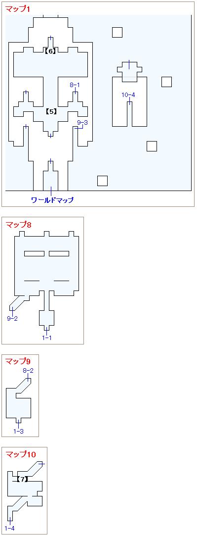 崩壊前チャート1・フィガロ城マップ画像(3)