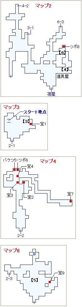 崩壊前チャート1・リターナー本部マップ画像(2)