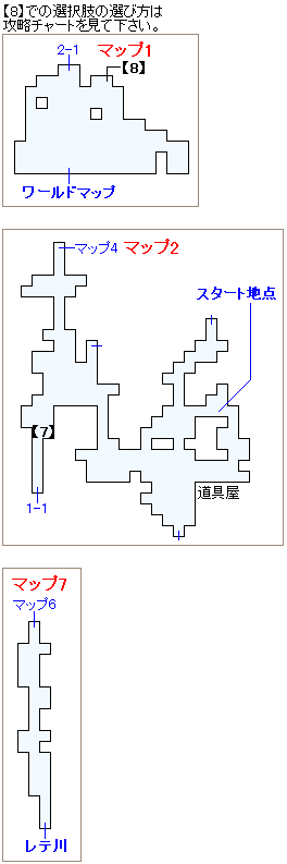 崩壊前チャート1・リターナー本部マップ画像(3)