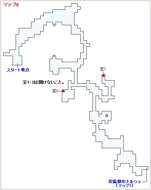 崩壊前チャート2・ナルシェ炭鉱マップ画像(3)