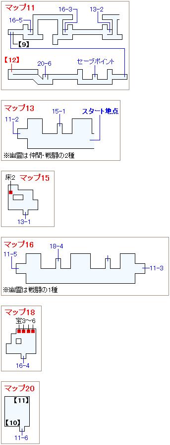 崩壊前チャート2・魔列車マップ画像(5)