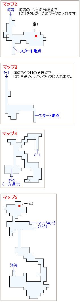 崩壊前チャート2・蛇の道マップ画像(1)