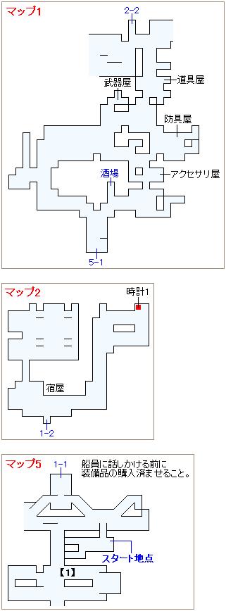 崩壊前チャート2・港町ニケアマップ画像(1)