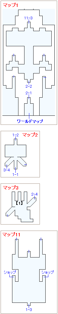 崩壊前チャート3・フィガロ城マップ画像(1)