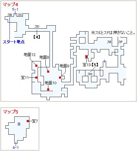 崩壊前チャート5・封魔壁の洞窟マップ画像(3)