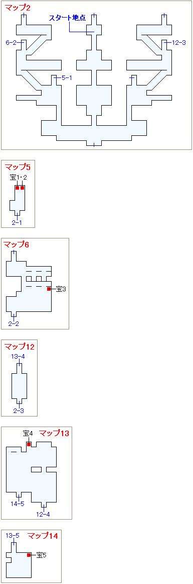 崩壊前チャート5・帝国城マップ画像(3)