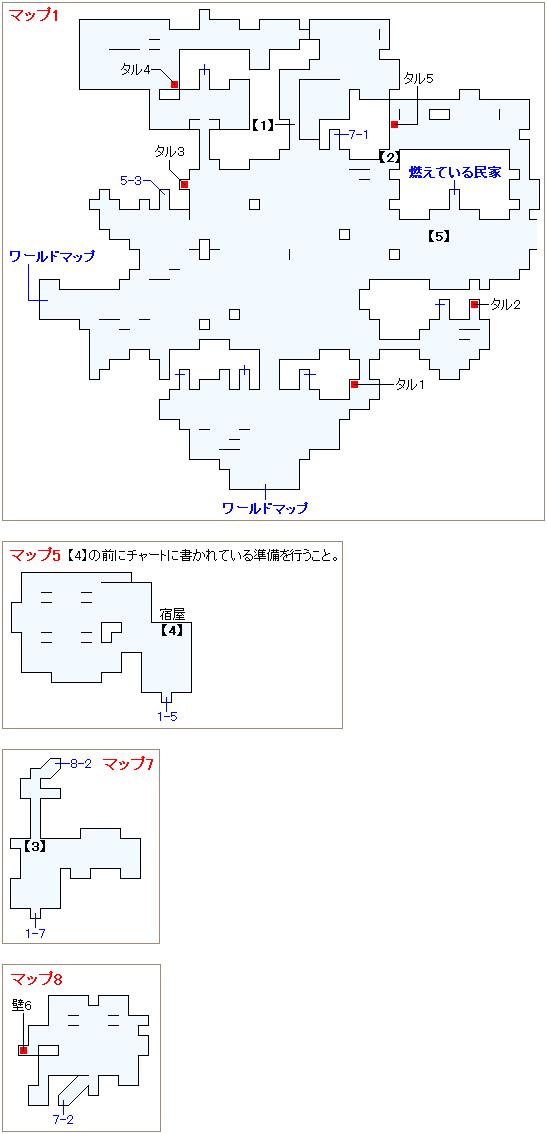 崩壊前チャート5・サマサの村マップ画像