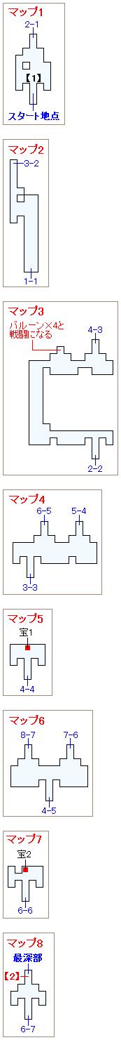 崩壊前チャート5・燃えている民家マップ画像