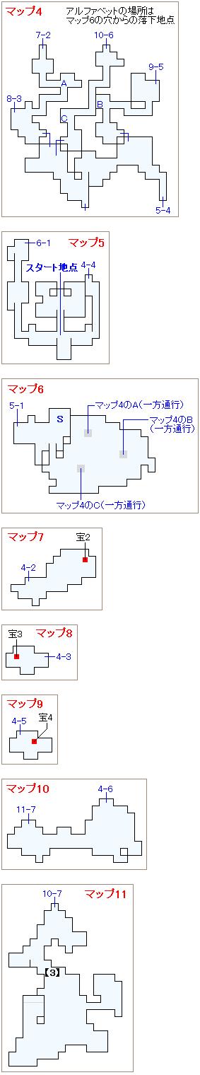 崩壊前チャート5・幻獣の洞窟マップ画像(2)