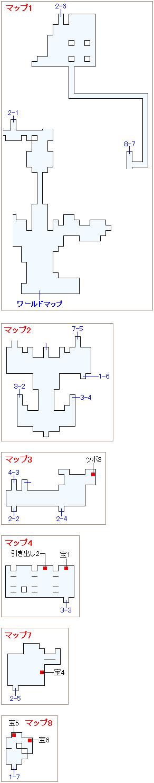 崩壊前チャート5・ドマ城マップ画像(1)
