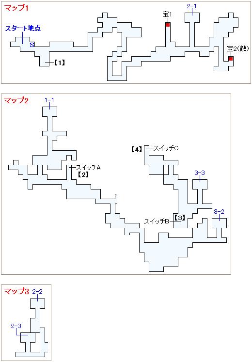 崩壊前チャート5・魔大陸マップ画像(1)